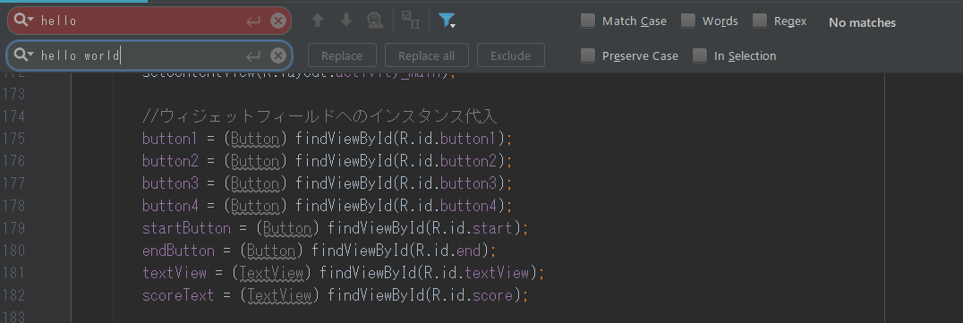 android studio 置換