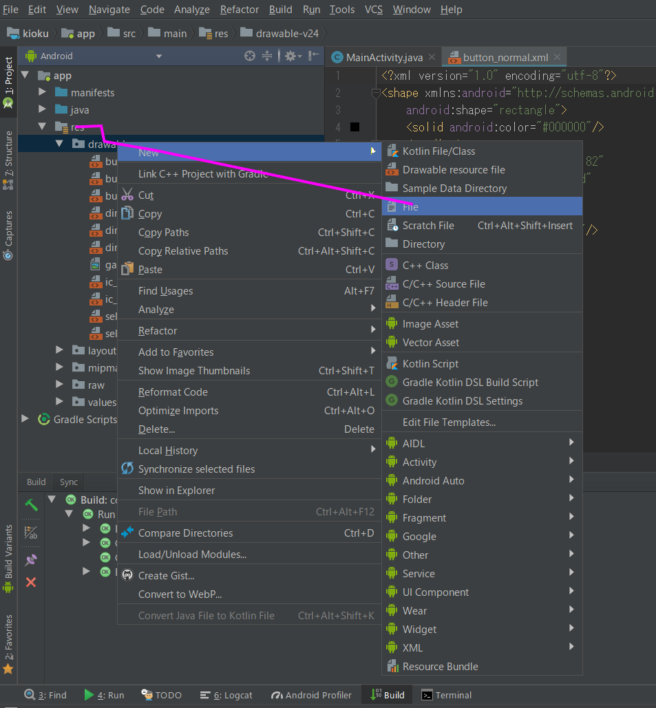 android studio drawable