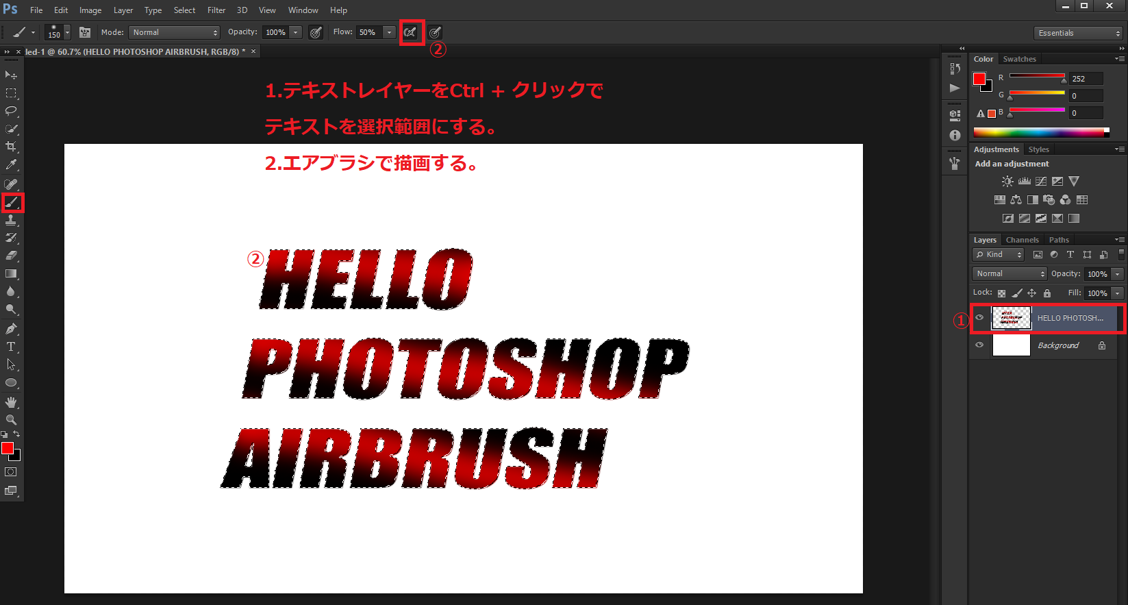 photoshop airbrush(2)