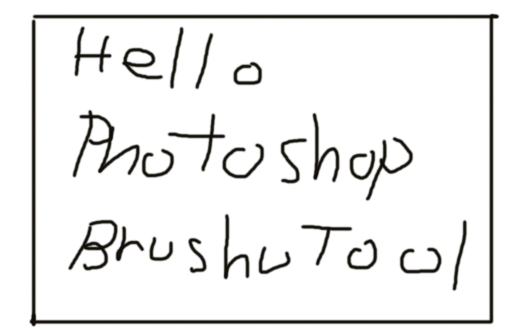 photoshop brushutool(2)