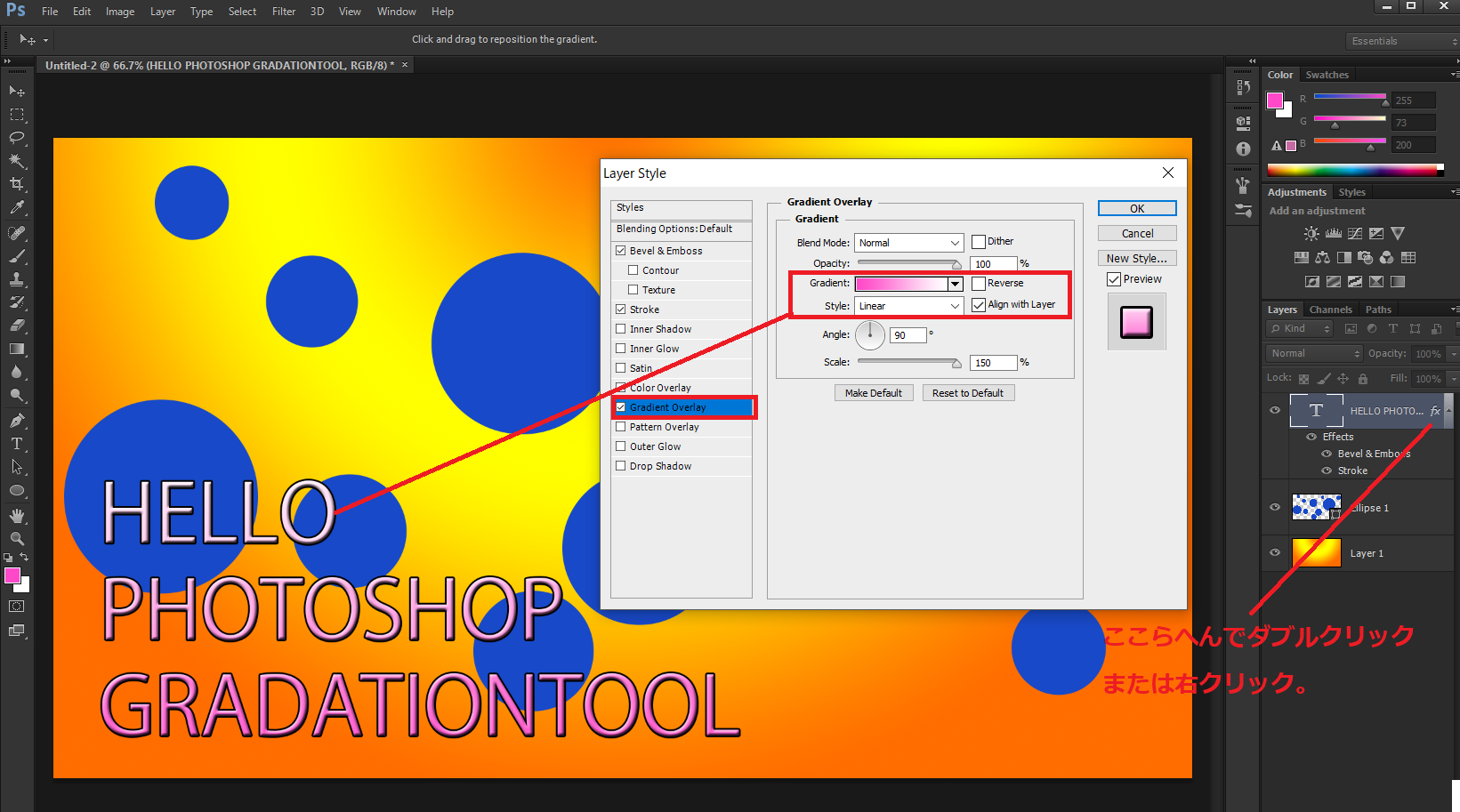 photoshop gradationtool(4)