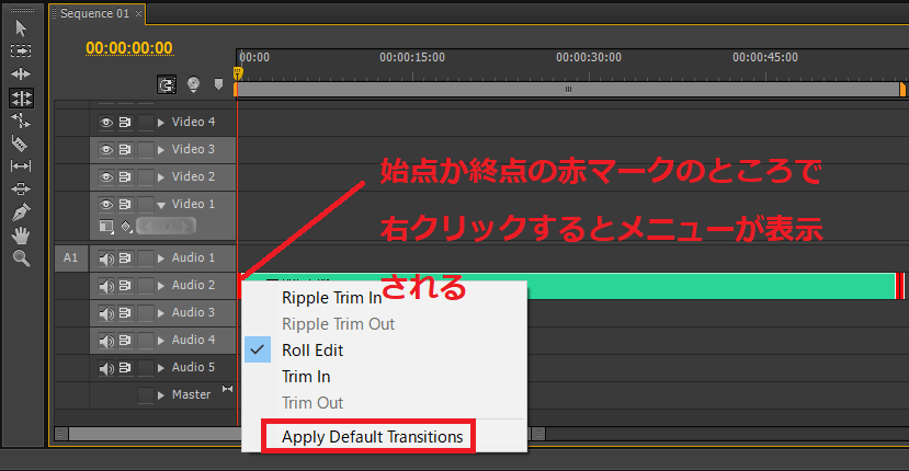 premierepro audiocliop applytransition