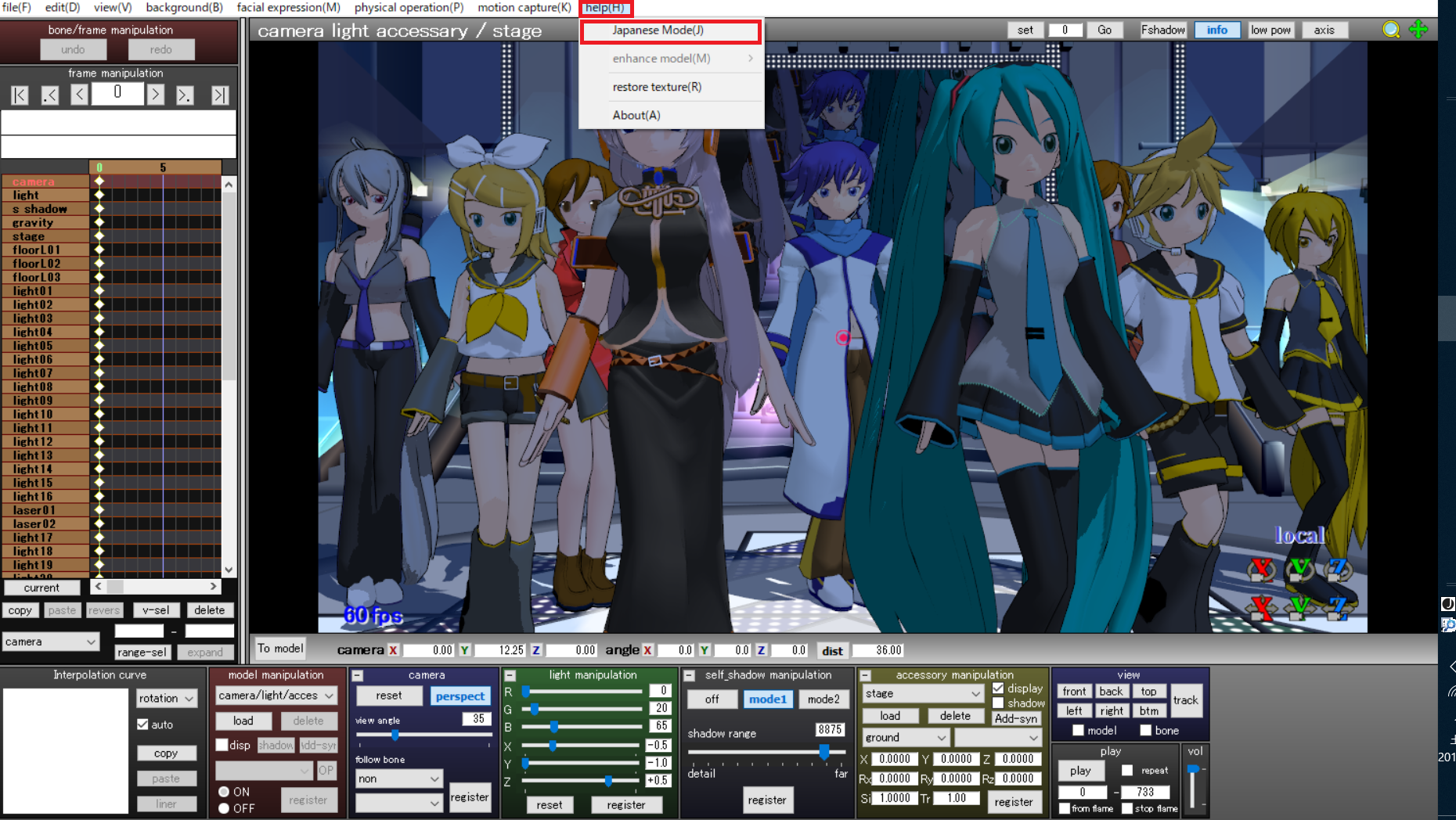 mmd firstmission(2)