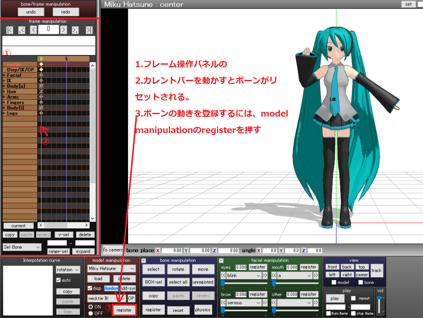 mmd firstmission(5)