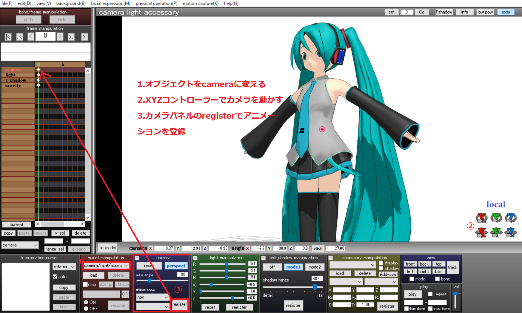 mmd firstmission(7)